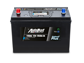 A new battery for construction machines