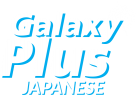 Galaxy Plus Japanese